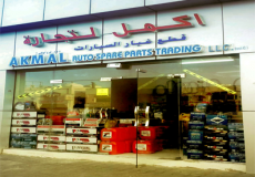 Akmal Auto Spare Parts Trading LLC