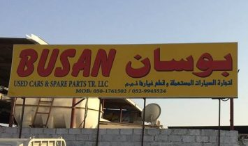 Busan Used Cars and Spare Parts LLC