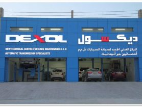 Dexol Automatic Transmission Shop