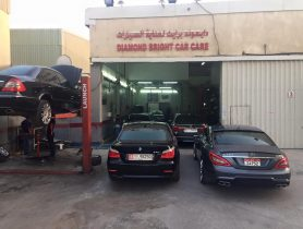 Diamond Bright Car Care