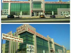 Emirates International Car Services