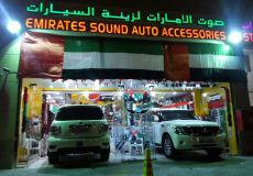 Emirates Sound Auto Accessories