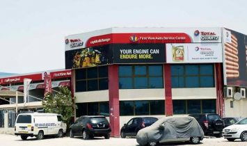 First View Auto Service Centre