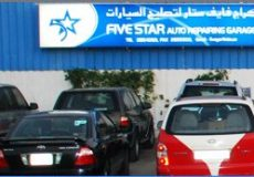 Five Star Auto Garage