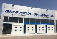 Gate Four Auto Care