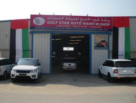 Gulf Star Auto Maintenance Workshop