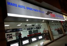 MARS Auto Spare Parts Trading LLC