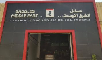Saddles Middle East LLC