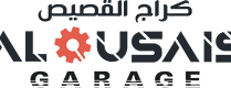 AL-QUSAIS CAR SERVICE GARAGE