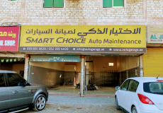 Smart Choice Auto Maintenance – Auto Garage Sharjah