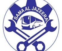 SAMA AL JAZEERA AUTO MAINTENANCE WORKSHOP